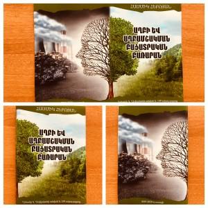 695DF57D-8926-4FD8-A1E0-DE6CAE75EDDA