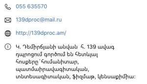 94934A79-4C04-45BC-8419-CB1E4F879F25